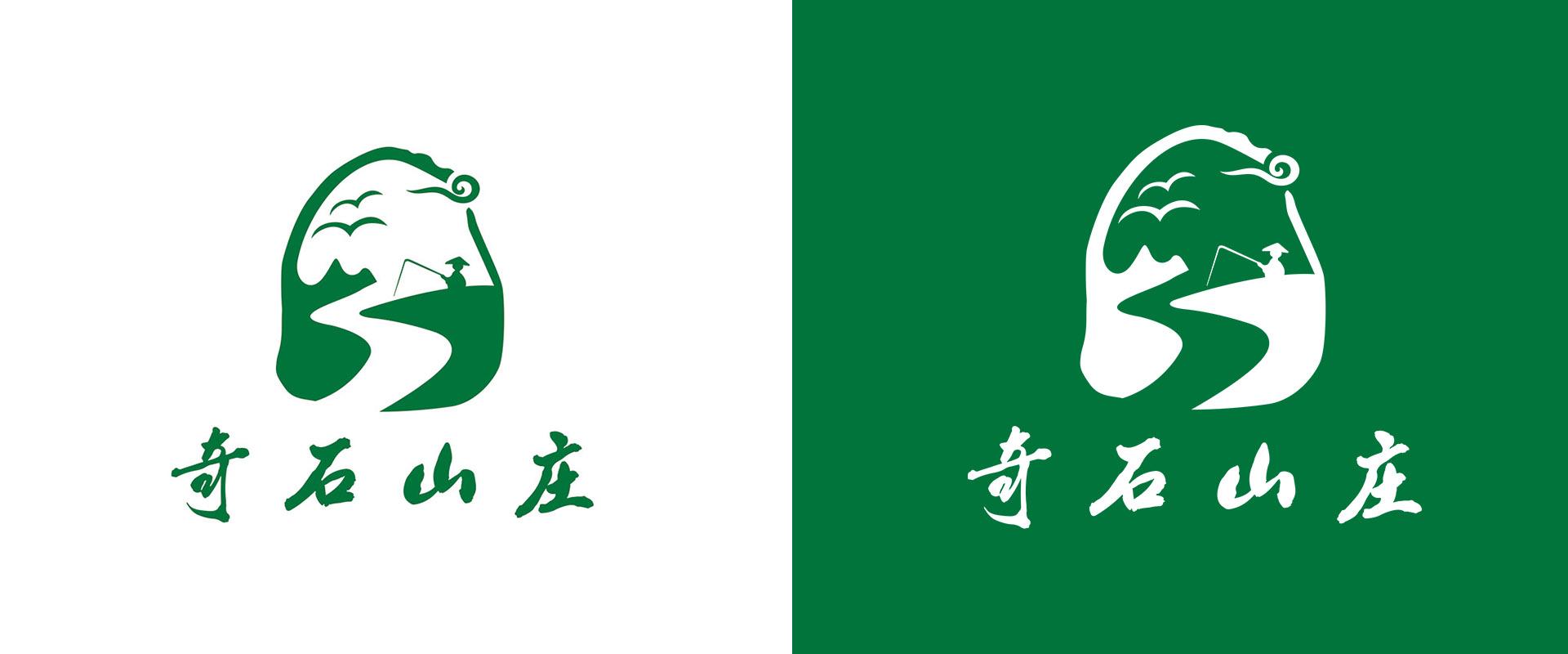 深圳VI设计-1