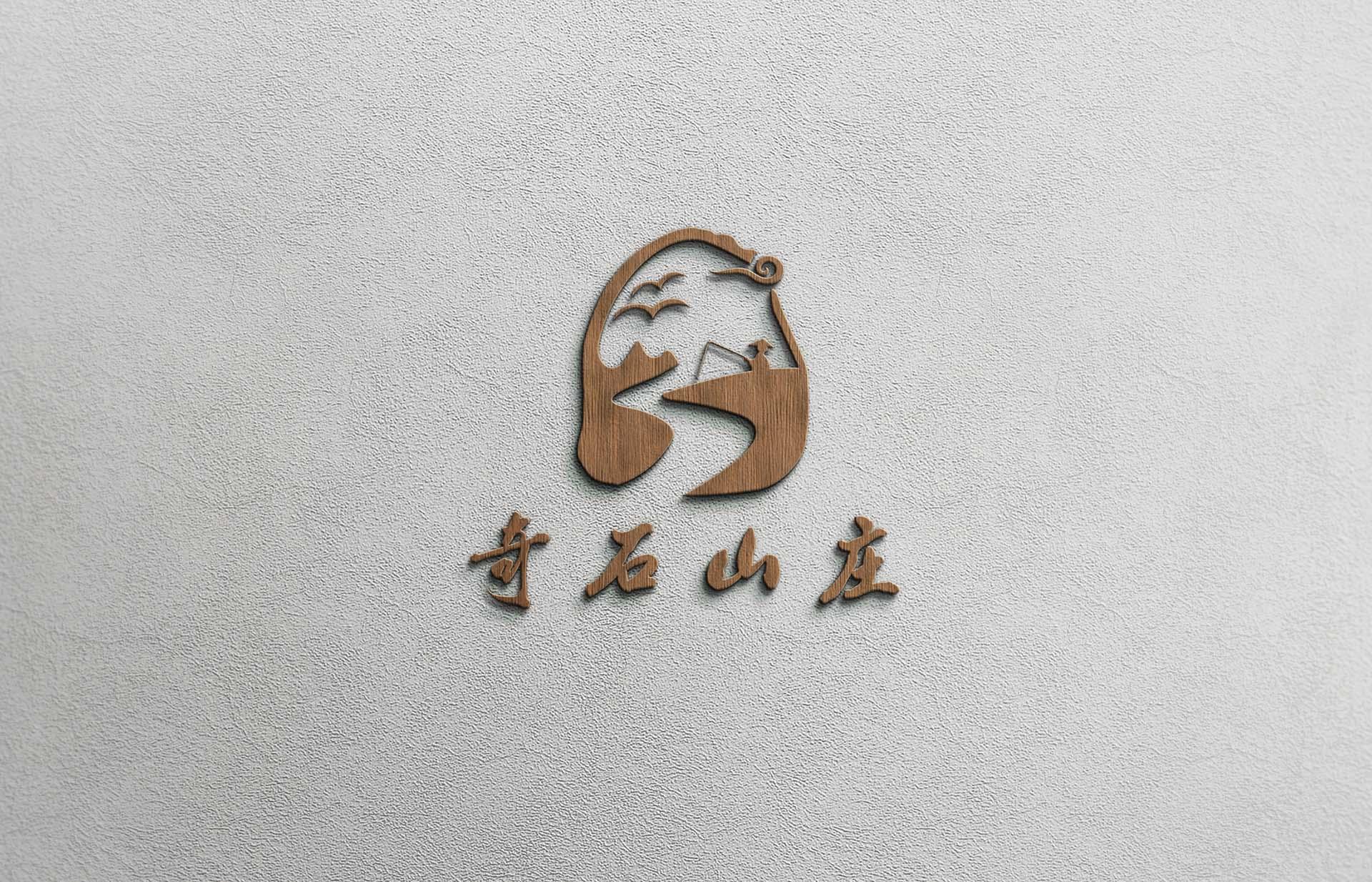深圳VI设计-2