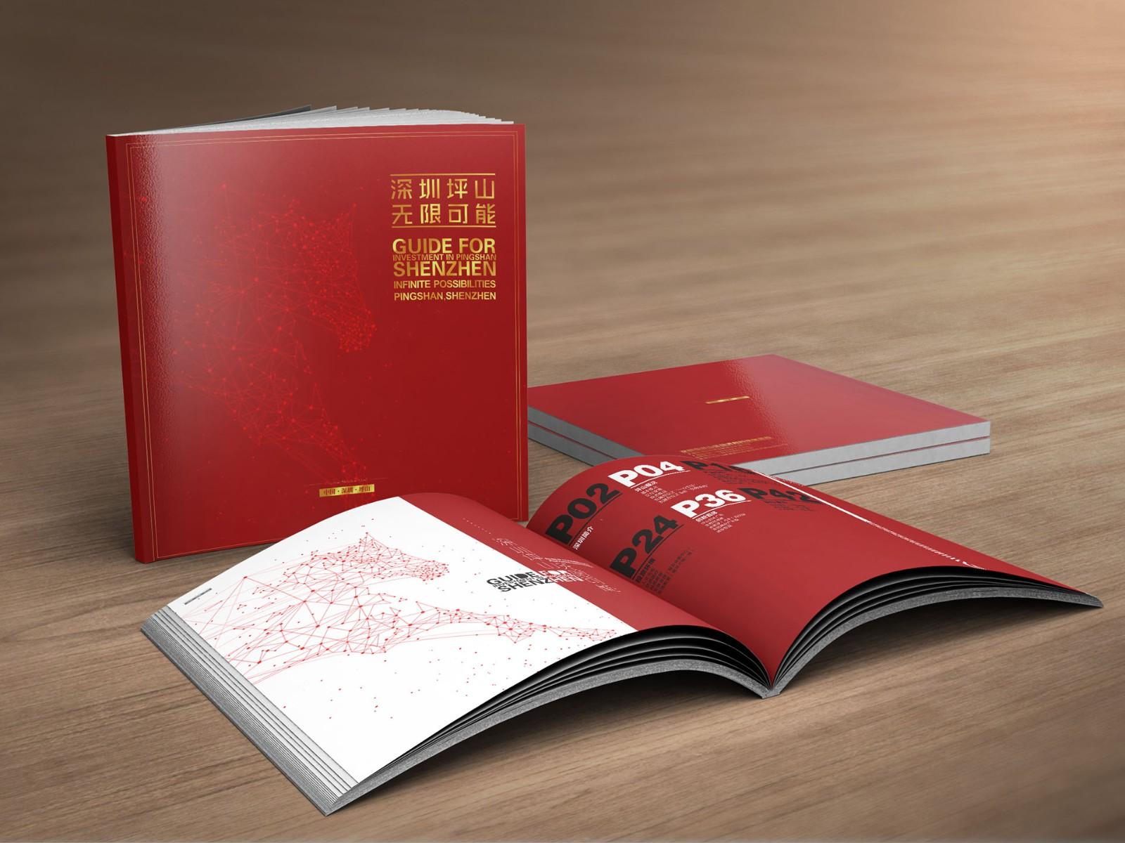 深圳医院画册设计