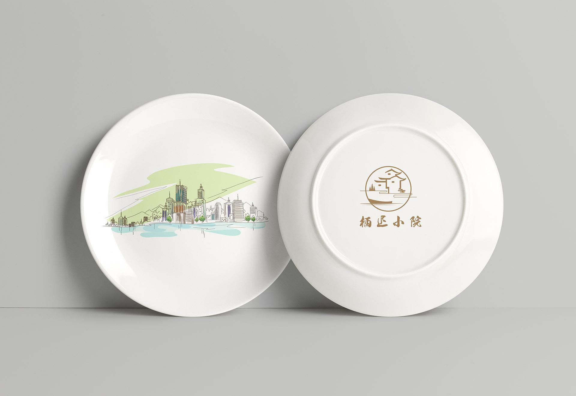 中式餐馆VI设计