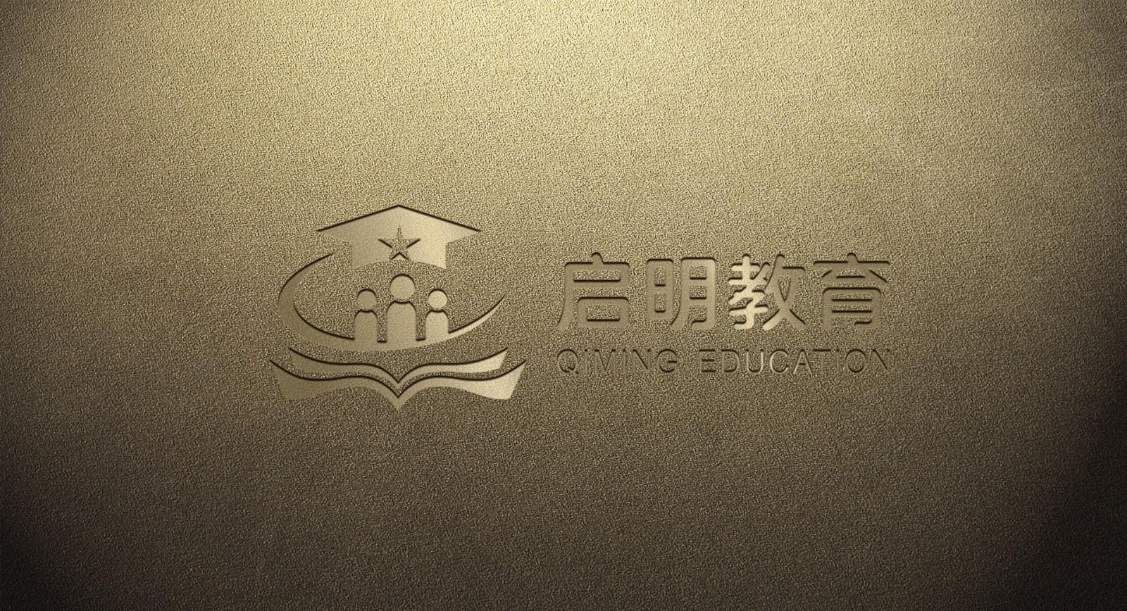 教育机构VI设计