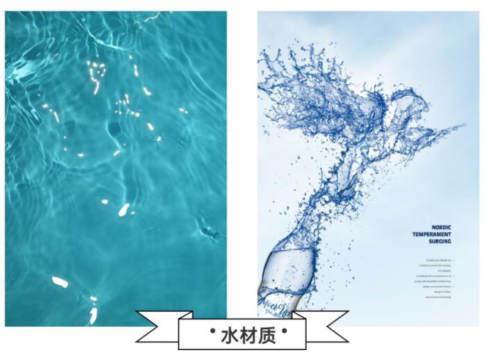广告设计理念-塑造质感-水质
