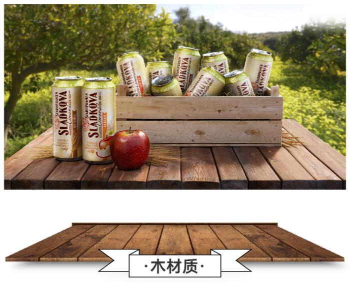 广告设计理念-塑造质感-木质