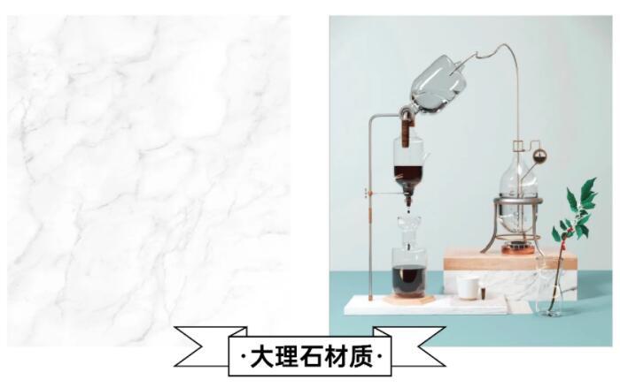 广告设计理念-塑造质感-大理石