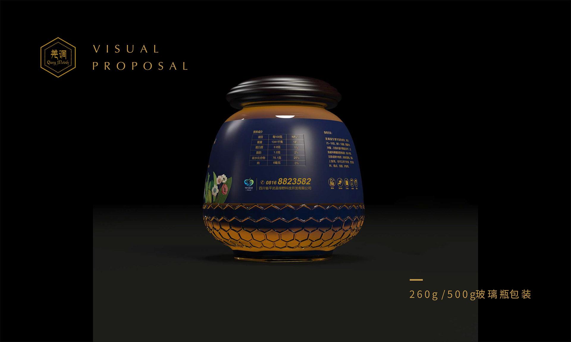 蜂蜜VI设计